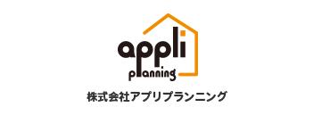 株式会社アプリプランニング